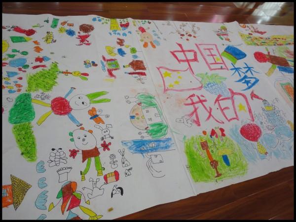 """""""中国梦 我的梦""""绘画主题活动 (大班)"""