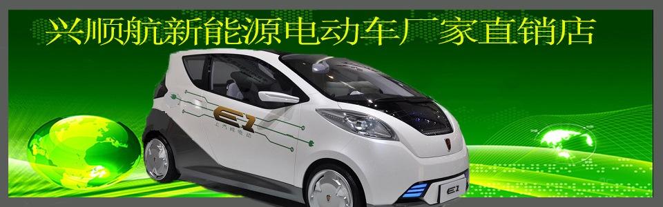 2015款英鹤电动车k5